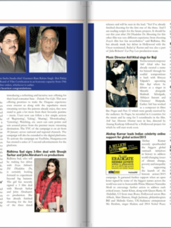 Blockbuster magazine_24 Jan edition_2